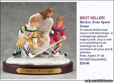 Det står ikke noe om det i Bibelen, men vi skal ikke utelukke at Jesus var en ivrig ishockeyspiller.