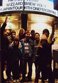 Foto/Copyright: Caddy, på turne i Japan.