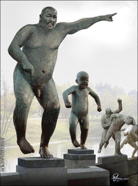 Den såkalte Nordlietaggen ble i dag satt opp i Vigelandsparken i Oslo. (Innsendt av Rolf Groven)
